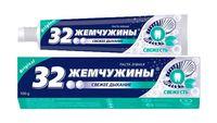 """Зубная паста """"Cвежее дыхание"""" (100 г)"""