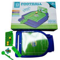 Футбол (арт. 5777-21)
