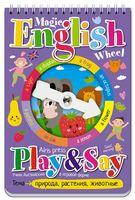 English. Природа, растения, животные
