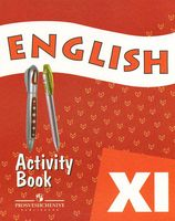 English 11. Activity Book