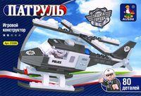 """Конструктор """"Патруль. Вертолет"""" (80 деталей)"""
