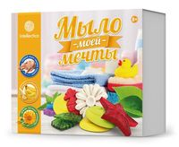 """Набор для изготовления мыла """"Желтый"""" (большой)"""