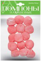 Помпоны плюшевые (15 шт.; 35 мм; розовые)