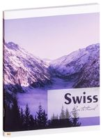 "Тетрадь полуобщая в клетку ""Love to Travel. Swiss"" (48 листов)"