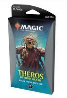 "Бустер ""Magic the Gathering. Theros. Beyond Death. Чёрный"" (35 карт)"