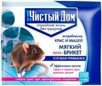"""Тесто-брикет от крыс """"Чистый дом"""" (100 г)"""
