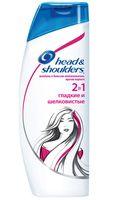 """Шампунь и бальзам-ополаскиватель для волос 2в1 """"Гладкие и Шелковистые"""" (200 мл)"""