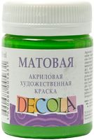 """Краска акриловая """"Decola. Matt"""" (светло-зеленая; 50 мл)"""
