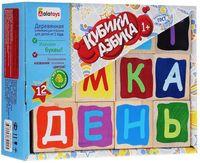 """Кубики """"Азбука"""" (12 шт; арт. КБА1202)"""