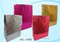 """Пакет бумажный подарочный """"Голография"""" (в ассортименте; 32x26x12 см; арт. МС-2006)"""