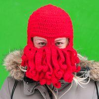 Шапка-маска с бородой (красная)