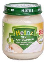 """Детское пюре Heinz Baby """"Хек с картошечкой"""" (120 г)"""