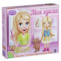 """Набор для шитья из ткани """"Моя кукла. Блондинка"""""""