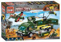 """Конструктор """"Combat Zones. Танковая атака"""" (231 деталь)"""