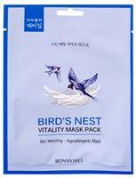 "Тканевая маска для лица ""Bird's Nest"" (23 г)"