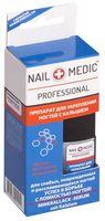 """Средство для укрепления ногтей с кальцием """"Nail Medic +"""""""