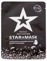 """Тканевая маска для лица """"Star Mask. Hydrating and Moisturzing"""" (25 мл)"""