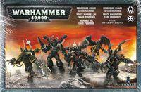 """Набор миниатюр """"Warhammer 40.000. Chaos Space Marines Possessed"""" (43-27)"""