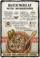 "Магнит сувенирный ""Простая Беларуская ежа. Buckwheat with mushrooms"" (арт. 16111)"