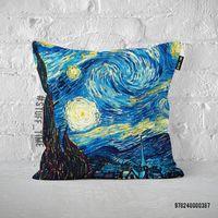 "Подушка ""Ван Гог. Звездная ночь"" (арт. 387)"