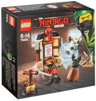 "LEGO The Ninjago Movie ""Уроки Мастерства Кружитцу"""