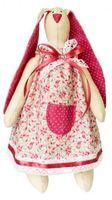 """Набор для шитья из ткани """"Кукла. Зайка Кирочка"""""""