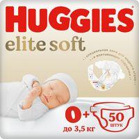 """Подгузники """"Elite Soft 0"""" (до 3,5 кг; 50 шт.)"""