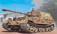 "САУ ""Panzerjg. Elefant"" (масштаб: 1/72)"