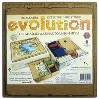 """Органайзер для игры """"Эволюция. Естественный отбор"""""""