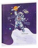 "Тетрадь в линейку ""Space Mission"" (18 листов)"