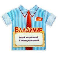 """Магнит пластмассовый """"Владимир"""" (11,5х9,9 см)"""