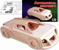 """Сборная деревянная модель """"Автомобиль будущего"""""""