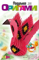 "Оригами модульное ""Царь-птица"""