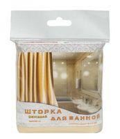 Занавес-шторка для ванной (180х180 см; бежевая)