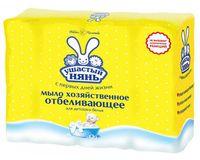 Хозяйственное мыло отбеливающее (4 шт.)