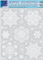 Зимние украшения на окна. Снежинки (Н-010018)