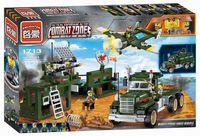 """Конструктор """"Combat Zones. Военная база"""" (687 деталей)"""