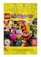 """LEGO Minifigures """"Серия 19"""""""