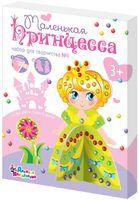 "Аппликация из страз ""Принцесса 1"""
