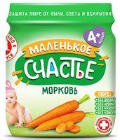 """Детское пюре Маленькое счастье """"Морковь"""" (90 г)"""