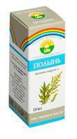 """Эфирное масло """"Полынь"""" (10 мл)"""