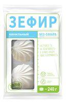 """Зефир """"Ванильный без сахара"""" (240 г)"""