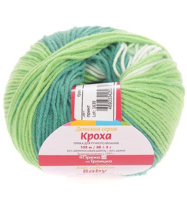 товары для вязания купить пряжу спицы крючки для вязания в